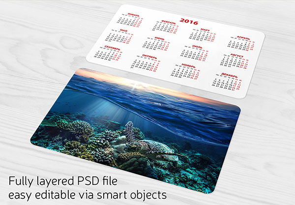 FREE-Pocket-Calendar-MockUp