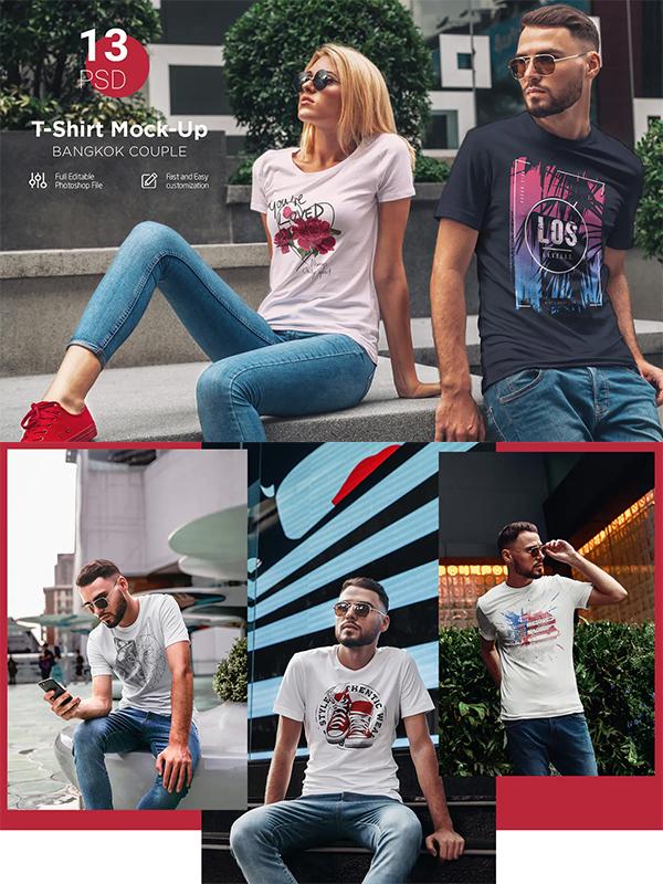 T-shirt Mockup Couple In The City - Free T-Shirt Mockup Templates PSD